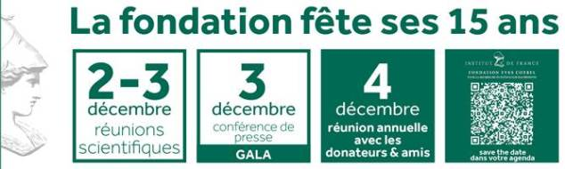 wpid-save-the-date-15-ans-de-la-fondation.jpg.jpeg
